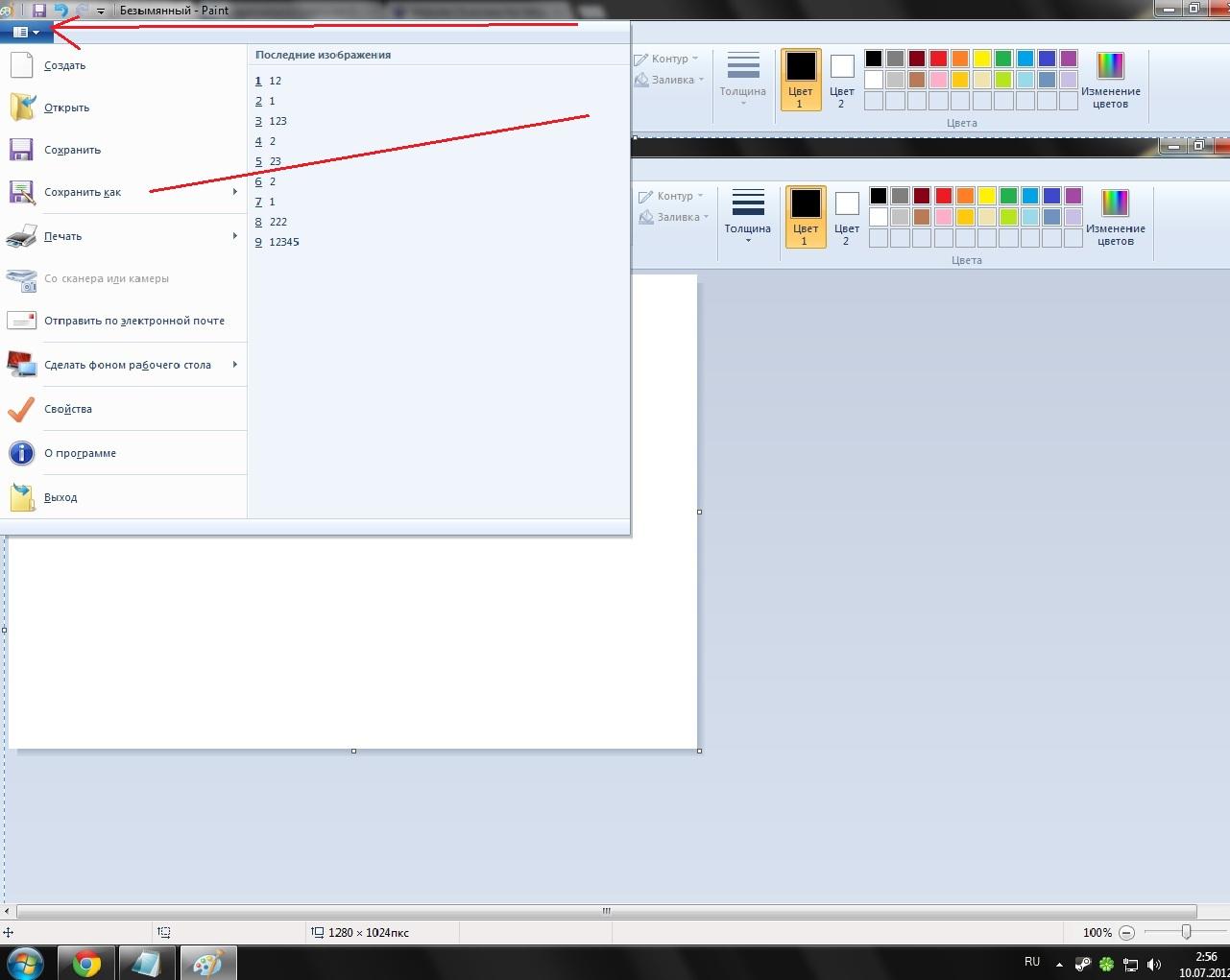 Как сделать фото на ноутбуке и отправить по электронной почте