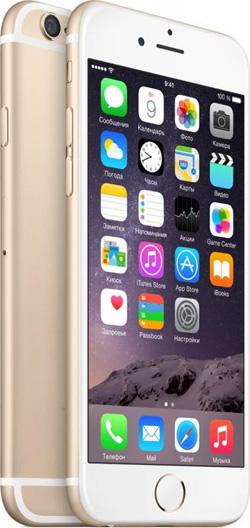 сколько стоит айфон 6 (iPhone 6) в Москве